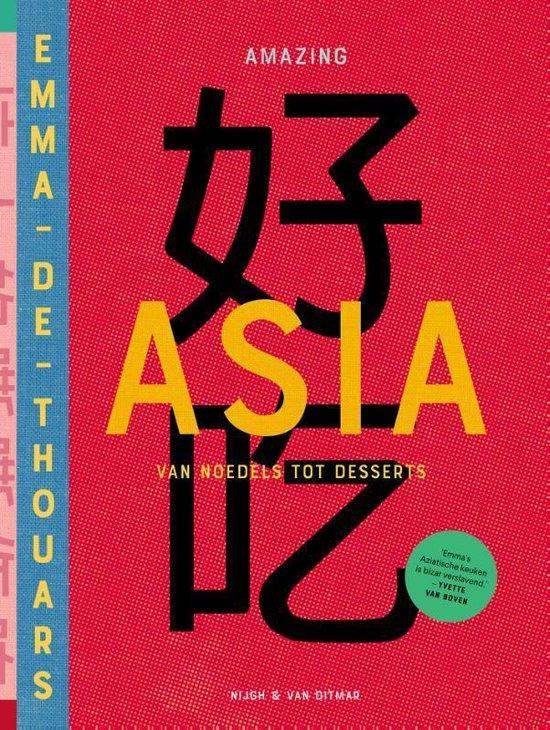 amazing asia, emma de thouars, nieuw, nieuwe boeken