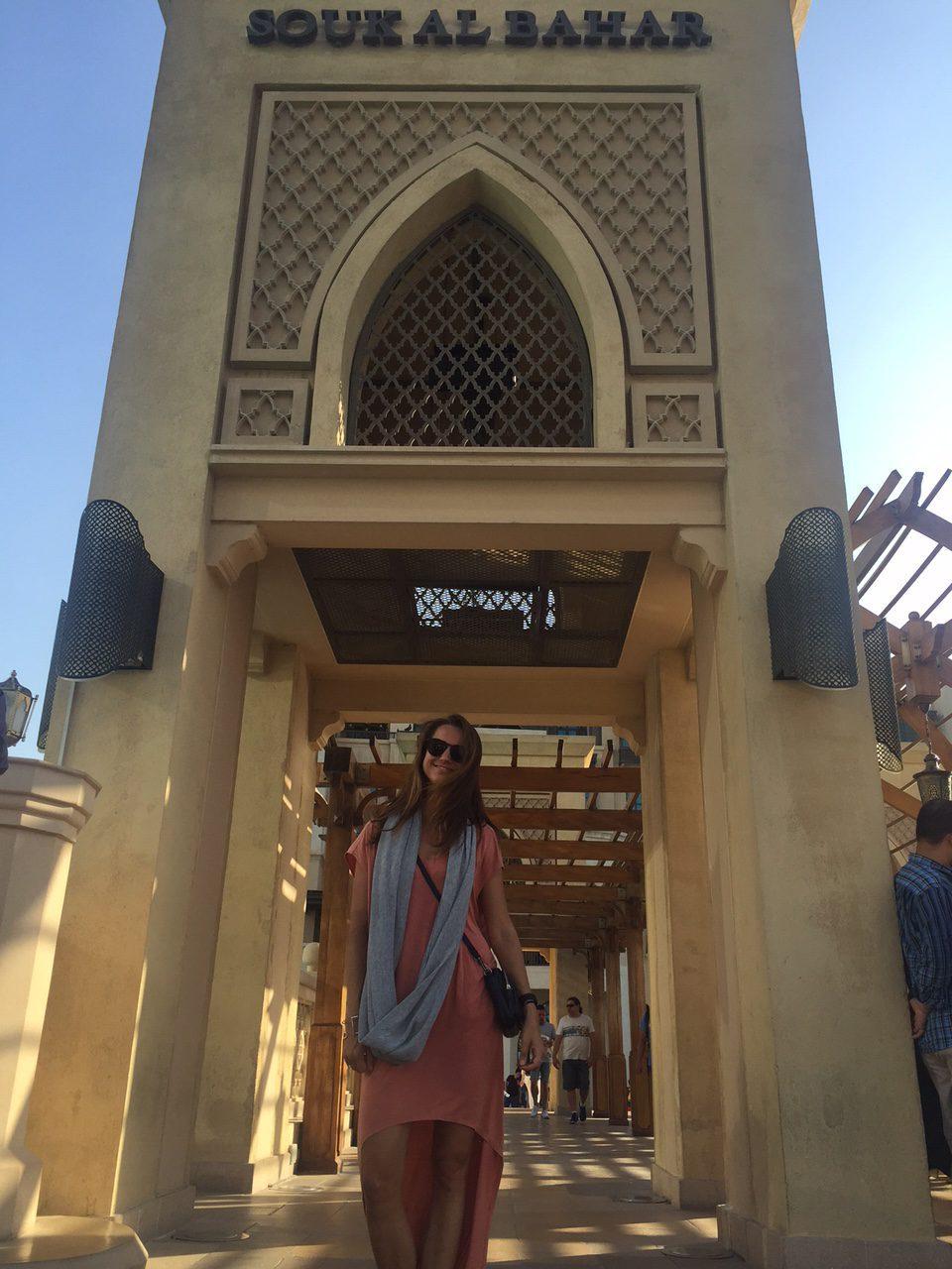 Dubai Tips, Souk al Bahar