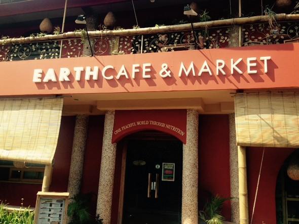 earth cafe, ubud