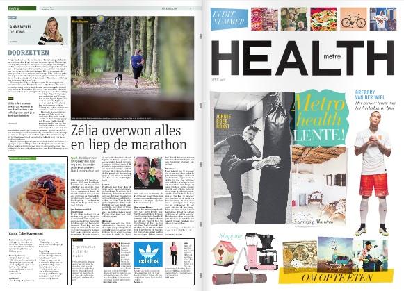 metro health 14-4-2015