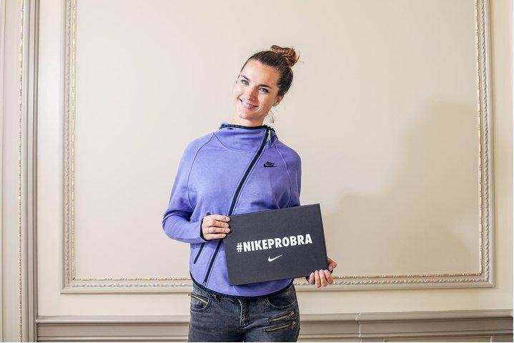Nike Tech Butterfly Jacket